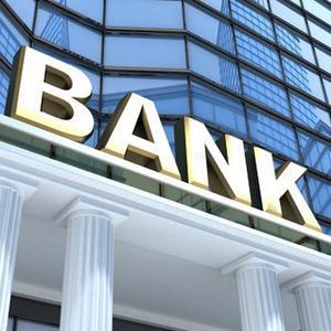 Банки Пучежа