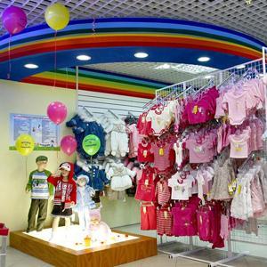 Детские магазины Пучежа
