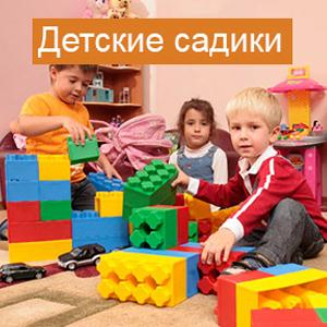 Детские сады Пучежа