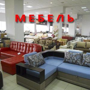 Магазины мебели Пучежа