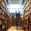 Библиотеки в Пучеже