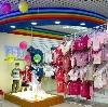 Детские магазины в Пучеже