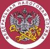 Налоговые инспекции, службы в Пучеже