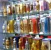 Парфюмерные магазины в Пучеже