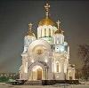 Религиозные учреждения в Пучеже