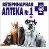 Ветеринарные аптеки в Пучеже