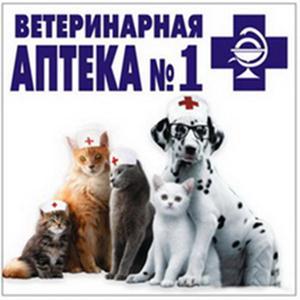 Ветеринарные аптеки Пучежа